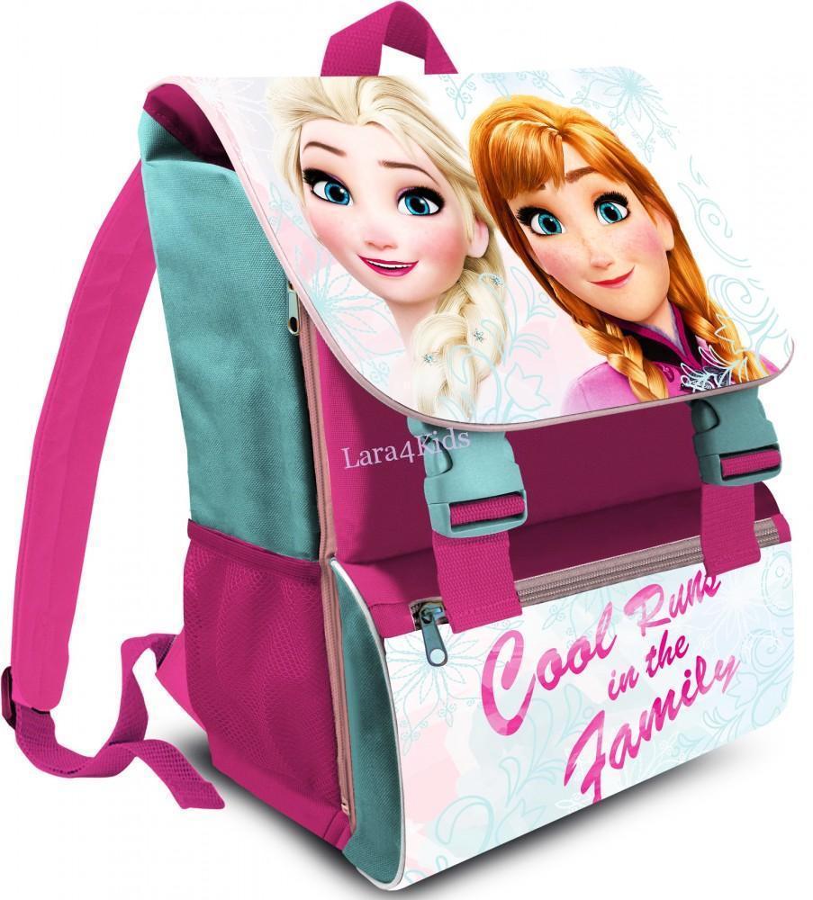 4c834c38c1 Školská taška – Disney Frozen