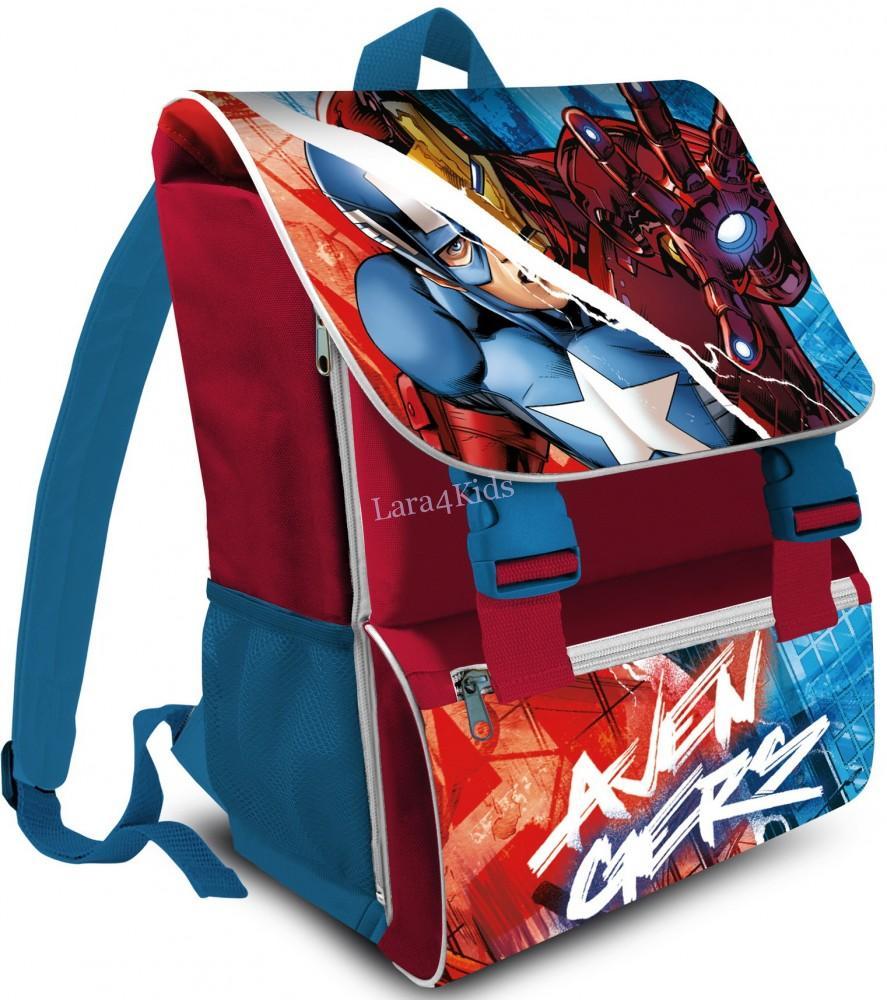 f1ce0f8bc8 Školská taška - Avengers